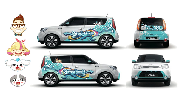 Sticker designs 2013 used on the windows of this customized kia car client eat your kimchi
